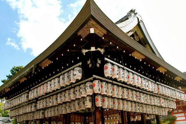 yaska shrine